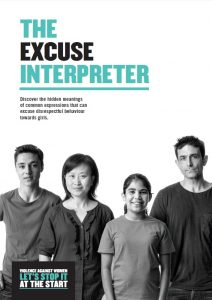 The Excuse Interpreter cover image