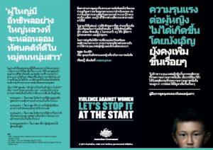 Brochure - Thai