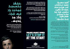 Brochure - Assyrian