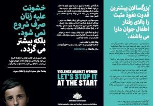 Brochure - Dari