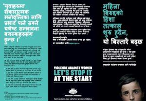 Brochure - Nepali