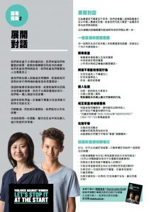 Cantonese conversation guide 2
