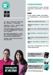 Cantonese conversation guide 3