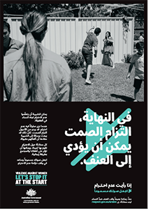 arabic-poster-cover