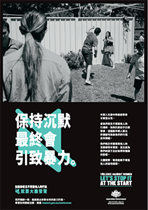 cantonese-poster-cover