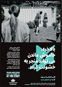 dari-poster-cover