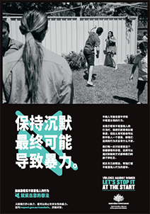 mandarin-poster-cover