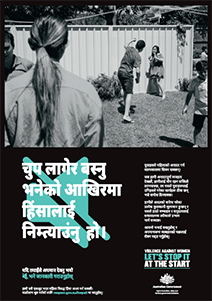 nepali-poster-cover