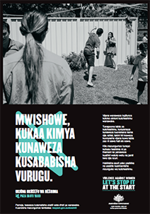 swahili-poster-cover