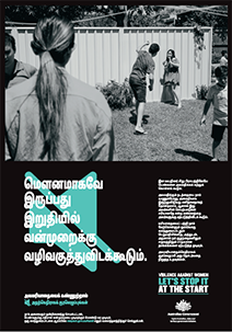 poster-cover
