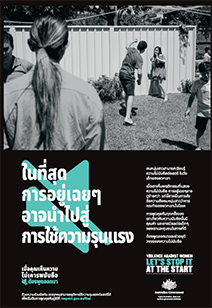 thai-poster-cover